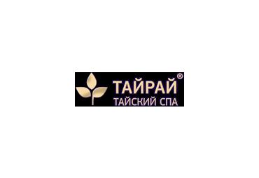 Тайрай