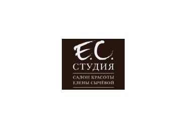 Е.С. Студия