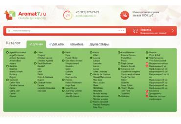 Интернет-магазин Aromat7 отзывы