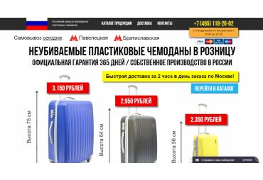 Интернет-магазин myxbag.ru отзывы