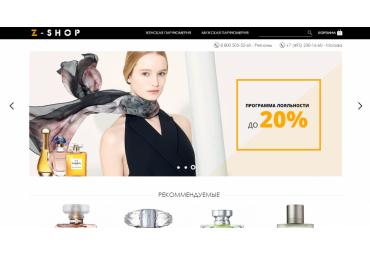 Интернет-магазин Z-shop.net отзывы