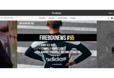 Интернет-магазин FIREBOX отзывы