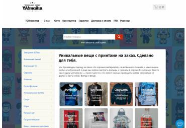 Интернет-магазин yamaika.biz отзывы